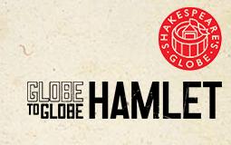 g2g Hamlet